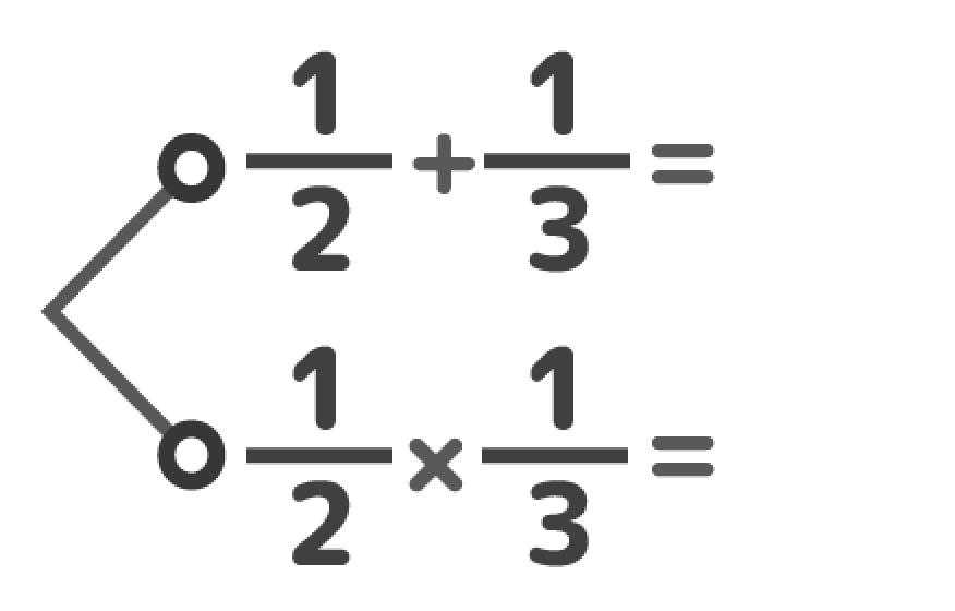 分数の足し算とかけ算の違いの例題